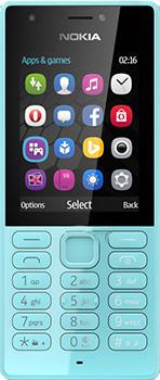 Nokia 216 price in pakistan