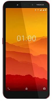 Nokia C2 2020 price in pakistan