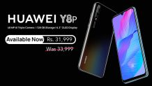 Huawei Y8p Price Slashed in Pakistan by Rs 2,000; A Better Huawei Y7a?