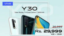 Vivo Y30 128GB Price in Pakistan Cut by Rs 1,000; Now Available at a New Price of Rs 29,999