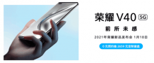 Honor V40 Smartphone To Use 50MP Ultra-Sensitive Image System