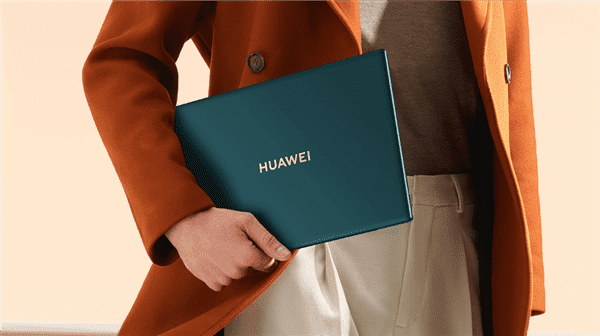 Huawei MateBook X Pro 2021 and MateBook 13/14 2021 ...