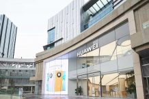 Huawei's largest flagship store outside China will be in Saudi Arabia –