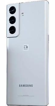 Samsung Galaxy Note 21 FE price in pakistan