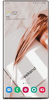 Samsung Galaxy Note 21 Ultra price in pakistan