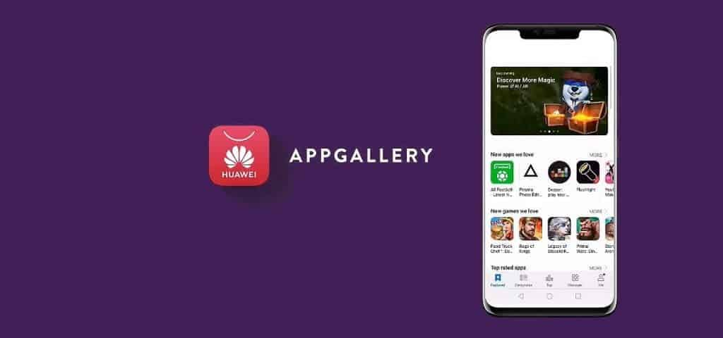 Huawei AppGallery is receiving a new intuitive interface