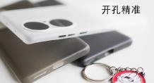 "Huawei P50/Pro new leak – rear camera uses a ""dual-loop"" design –"