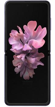 Samsung Galaxy Z Flip 2 price in pakistan