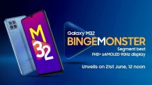 Galaxy M32 will be released in India on June 21