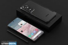Here's how the Samsung Galaxy S22 Ultra could look like