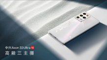 ZTE Axon 30 Ultra has it specs revealed
