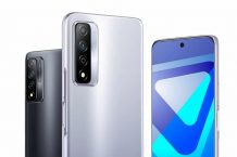 Honor Play 5T Pro is launched with Helio G80
