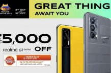 Here's How You Can Buy the Realme GT Master Edition With an Effective Discount of Rs 5,000