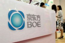 Chinese BOE will begin supplying Apple iPhone 13 with OLED displays